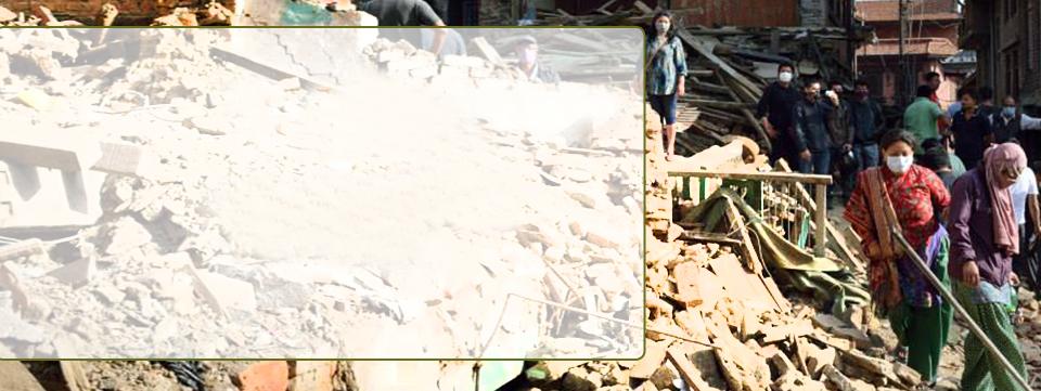 Nepal-Hintergrund